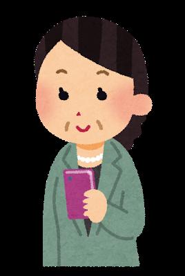 smartphone6_obasan