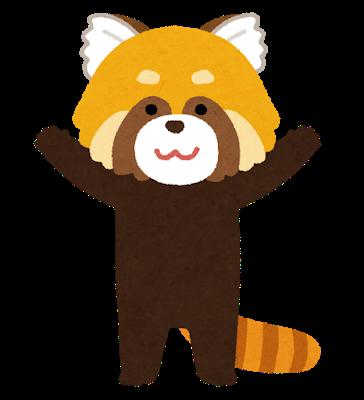 animal_lesser_panda_stand
