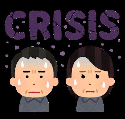 【悲報】日大、志願者数が減りまくり…特に危機管理学部が危機