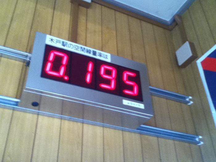 67 木戸駅構内 神奈川県の6倍ぐらい