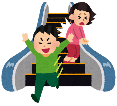 escalator_kiken