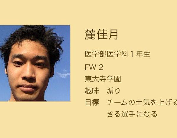 yotsuya_hensati-2