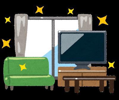 room_living_clean (1)