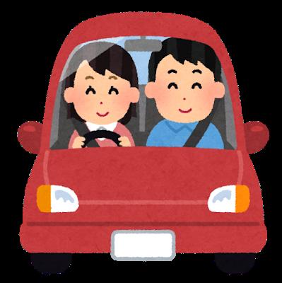 drive_date_couple_woman