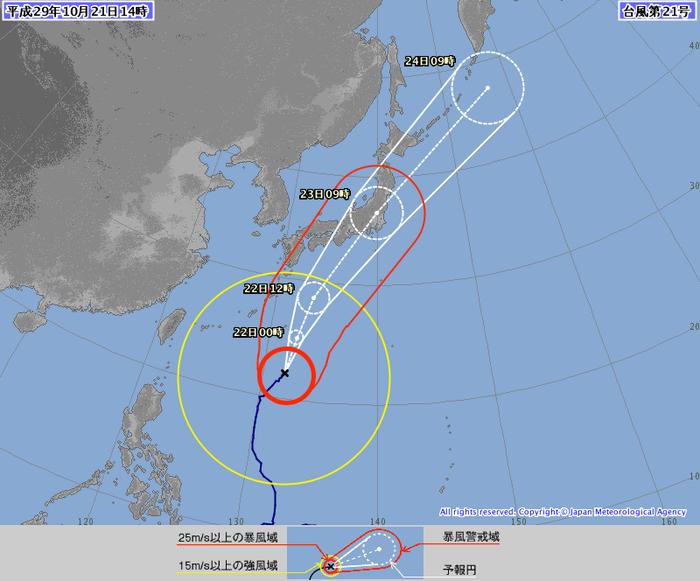 マスコミ「台風21号は伊勢湾台風の再来か!!」21号「やめてくれよ・・・」