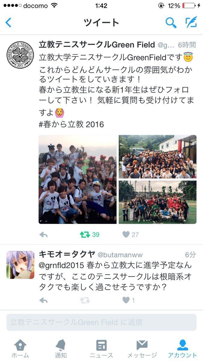 Greenfield_rikyo-1 (1)