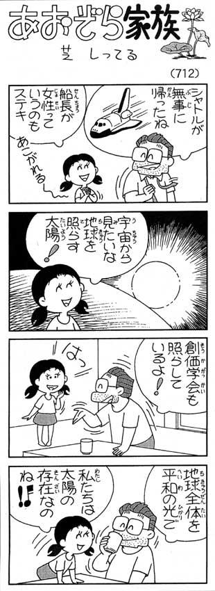 547_1