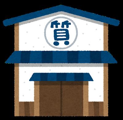 building_shichiya