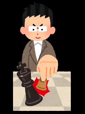 tsumi_chess_checkmate