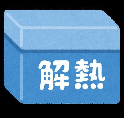 medical_genetsuzai