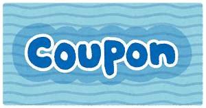 ticket_coupon (1)