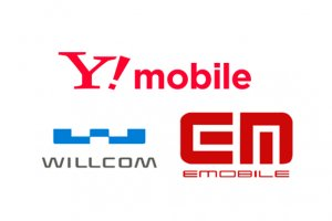 ymobile-willcom-emobile-300x200