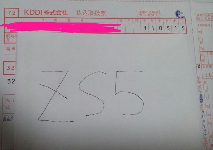4a7311c8-s