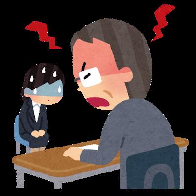 【就活マナー】アホ企業「内定辞退はちゃんと会うのが礼儀、辞退するなら直接対面しにこい」「メールでの辞退連絡が入ると大学での指導が足りないと感じる」