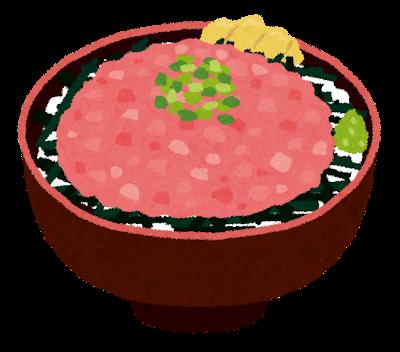 food_negitorodon