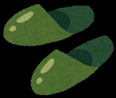 shoes_slipper