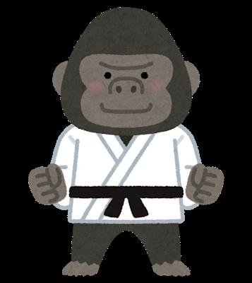 animal_chara_judo_gorilla