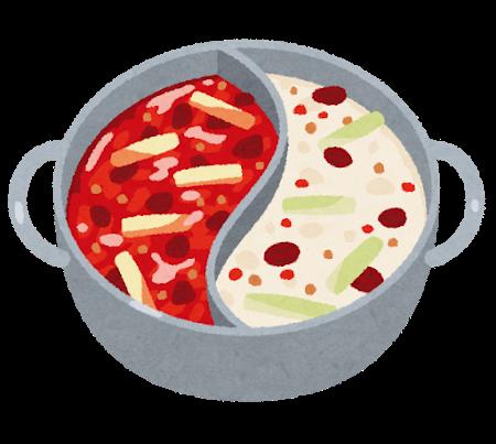 food_hinabe