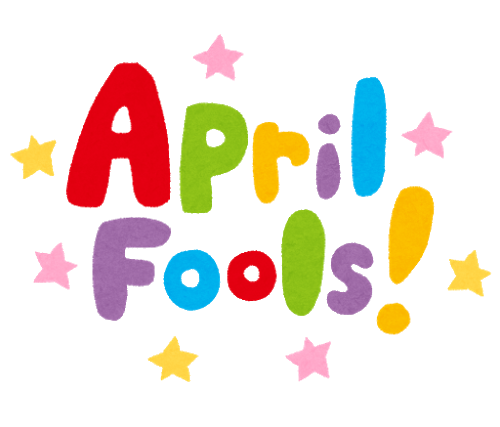 text_aprilfool