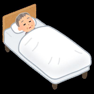 sleep_bed_old_man