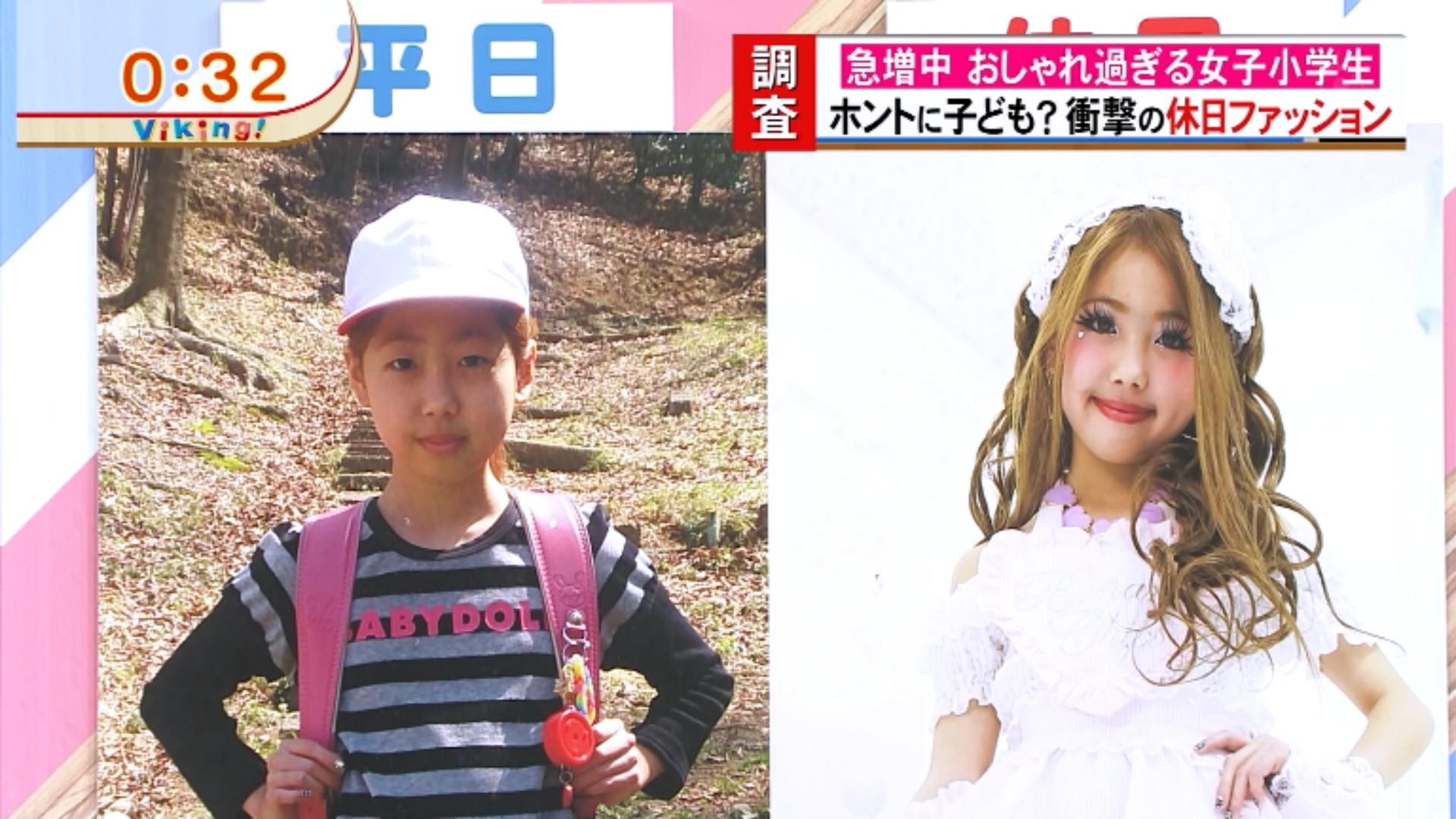 http://livedoor.blogimg.jp/hamusoku/imgs/5/9/59f0711c.jpg