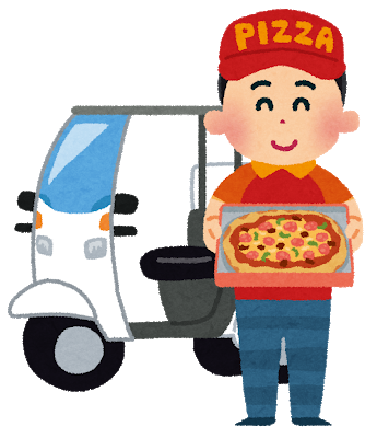 delivery_pizza