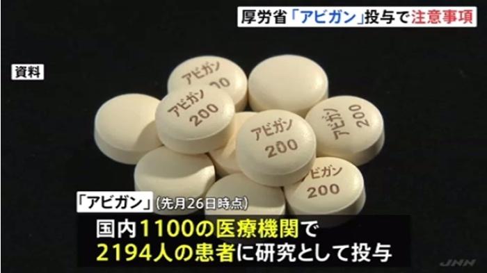 news3970025_50