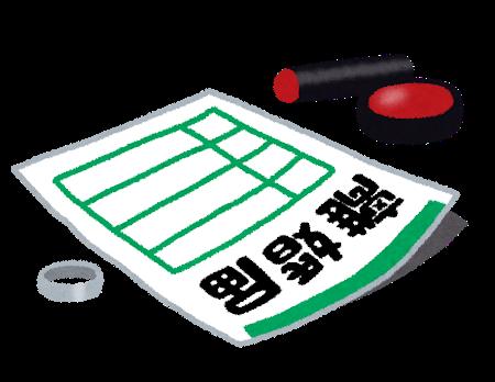 【声優】山寺宏一さんと田中理恵さんが離婚の報告