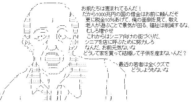 783e0851