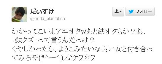 daisuke1