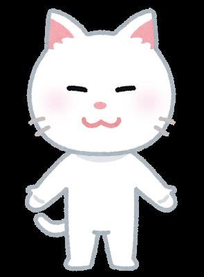 animal_stand_neko_white