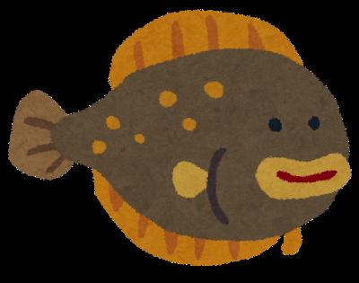 fish_karei