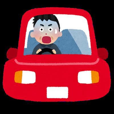 jiko_car_ojisan