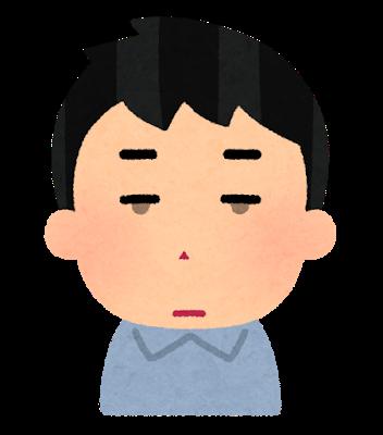 hyoujou_shinda_me_man