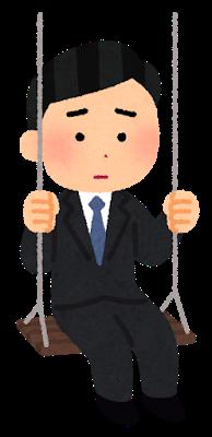buranko_businessman_sad