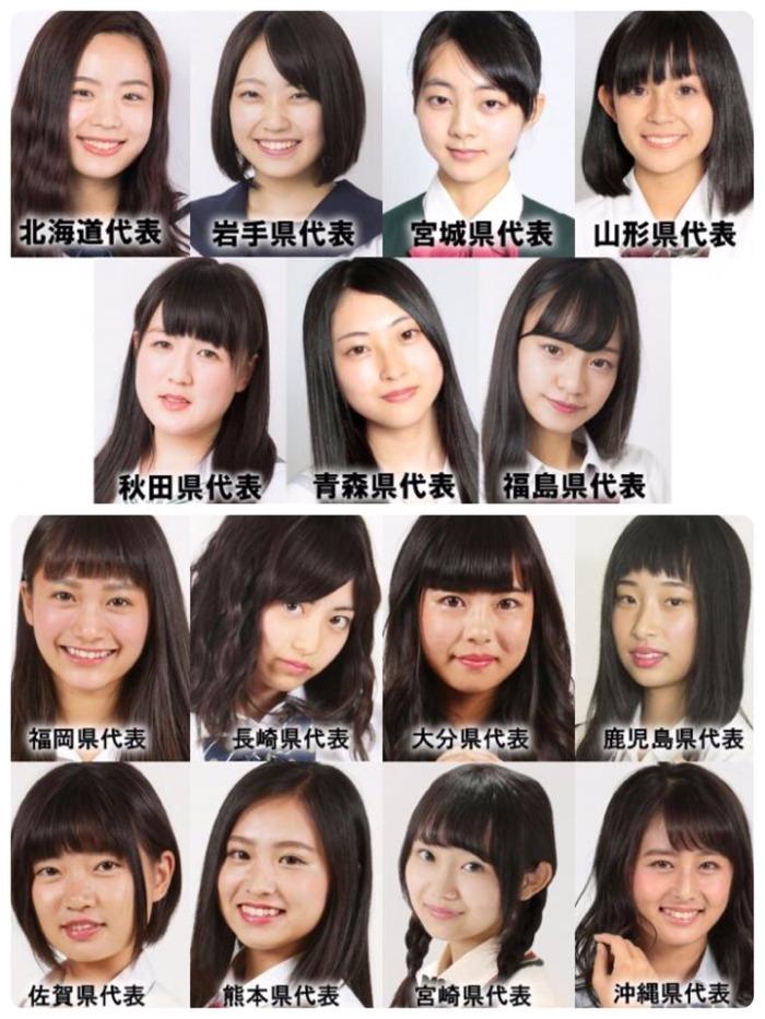 【悲報】各都道府県の一番可愛い女子高校生を選出した大会wwwwwwwww