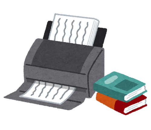 book_jisui_scanner