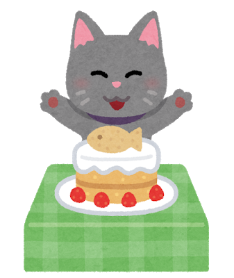 pet_cat_birthday_cake