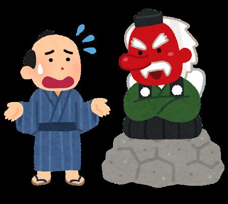 rakugo_tengu_sabaki