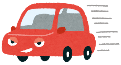 car_speeding