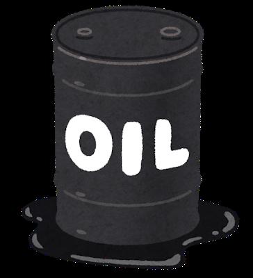 sekiyu_oil