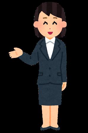 pose_douzo_annai_businesswoman