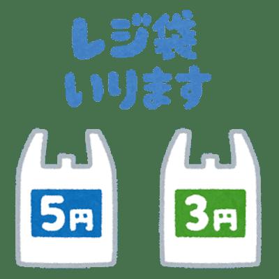 rejibukuro_irimasu_53 (1) (1)