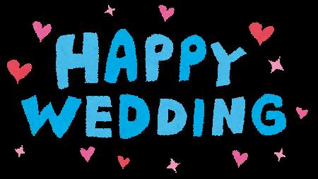 happy_wedding