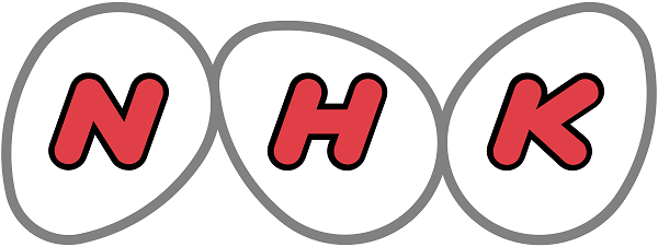 1200px-NHK_logo