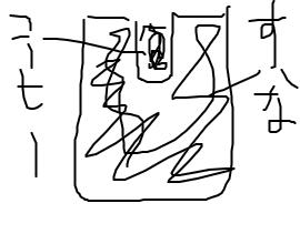 livejupiter-1602818834-55-270x220