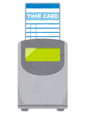 timecard_machine_notime
