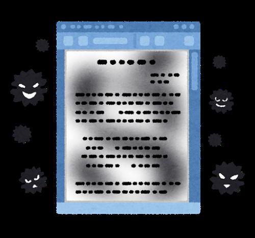 computer_virus_document