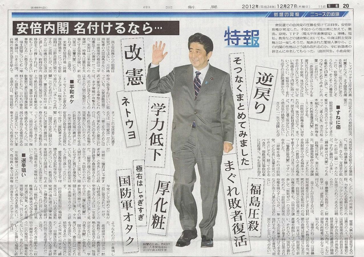 【仏・テロ】東京新聞、風刺画を掲載→日本在住イスラム教徒50人が抗議「報道の自由にも限度がある」★2©2ch.net YouTube動画>3本 ->画像>18枚