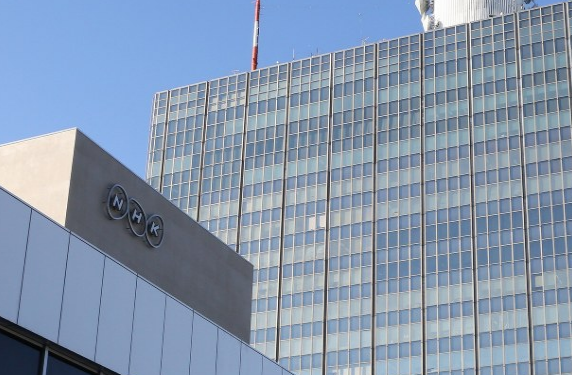 NHKがTVの無い世帯からもネット受信料徴収へ…NHK内部「地上波よりも安くするとネットでの視聴が増えてしまう」